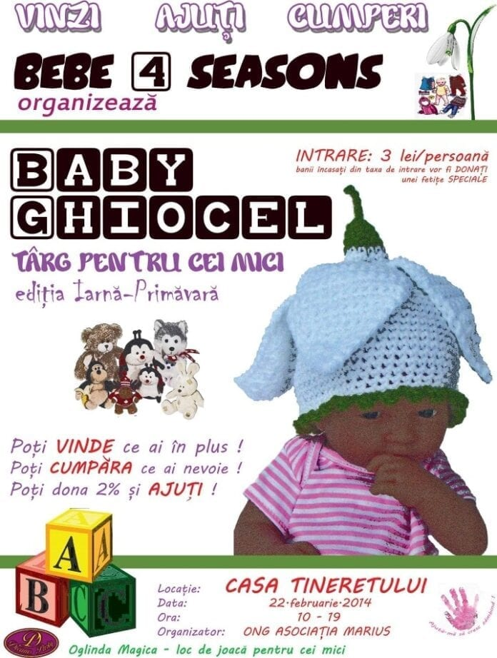 targ-baby-ghiocel