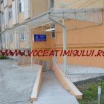SC-Centrul-de-Radioimagistică-dr.-Bârsășteanu-SRL2