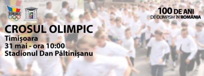 AFIS-CROS-OLIMPIC-2014