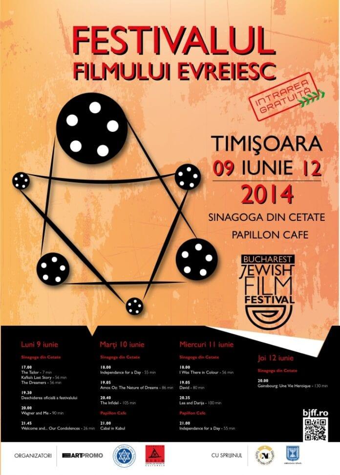 festivalul-de-film-evreiesc