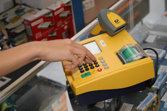 Terminal-PayPoint