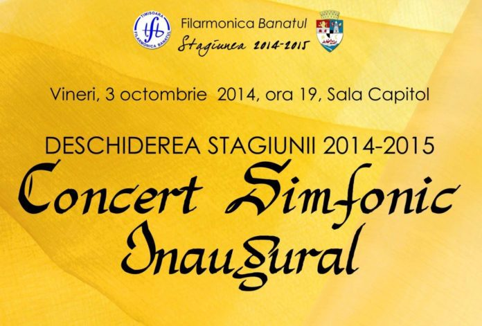 concert-simfonic-inaugural