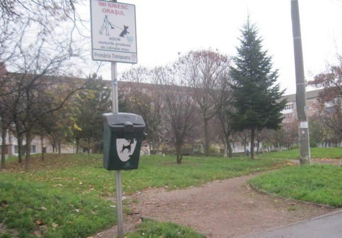 Parc-strada-Silistra-Calea-Lipovei