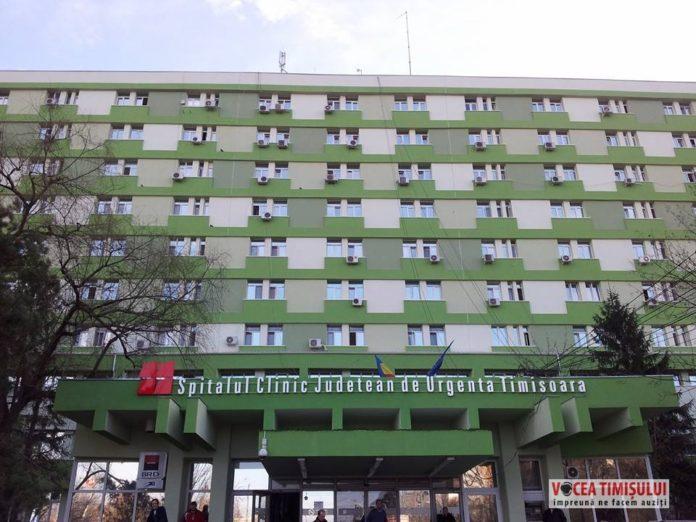 Spitalul-Judetean-Timisoara