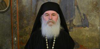 Mitropolitul Banatului