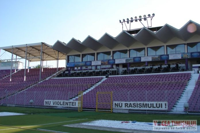 stadion-dan-paltinisanu-tribuna-oficiala