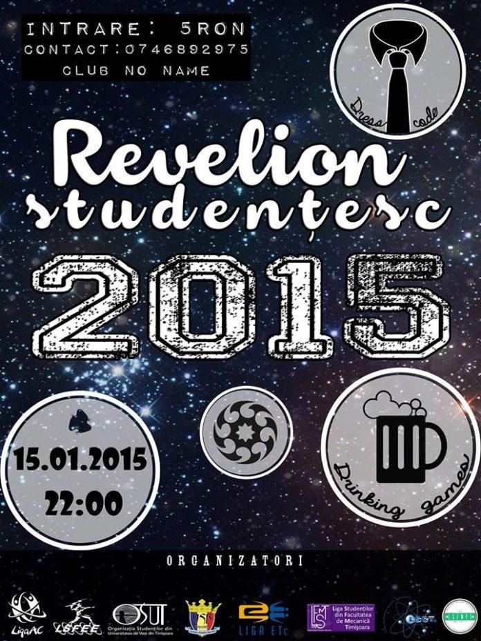 Revelion-studentesc-2015