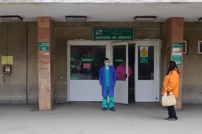 UPU-Spitalul-Clinic-Municipal