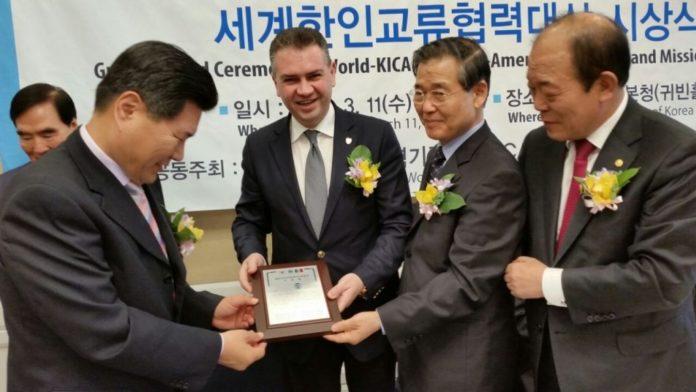 Ardelean-Coreea-1