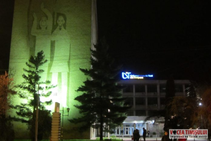 Universitatea-de-Vest-Timisoara