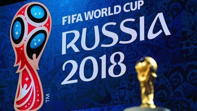 FIFA World Cup Cupa Mondiala 2018 Rusia