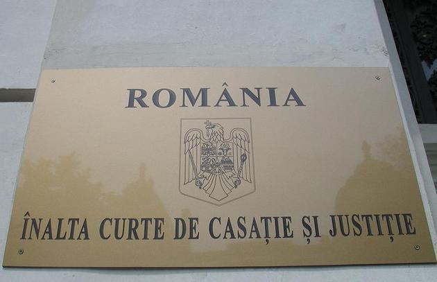 Înalta Curte de Casație și Justiție trimite BCR la negociere cu clienții care au câștigat procesul pe clauze abuzive, Vocea Timisului
