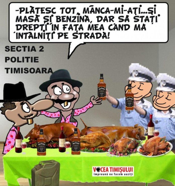 politistii-sectiei-2