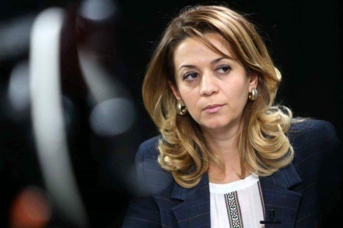 Bianca Gavriliţă