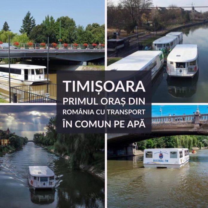 transport, Dublă PREMIERĂ la Timisoara: primul oraș din țară cu cinci tipuri de transport în comun, printre care și cel cu vaporașul