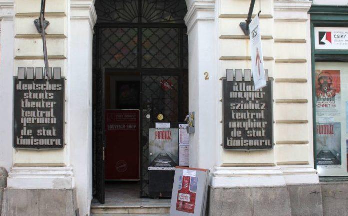 teatrul-maghiar-si-teatrul-german-de-stat-timisoara