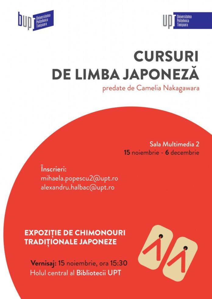 Cursuri_japoneza_1