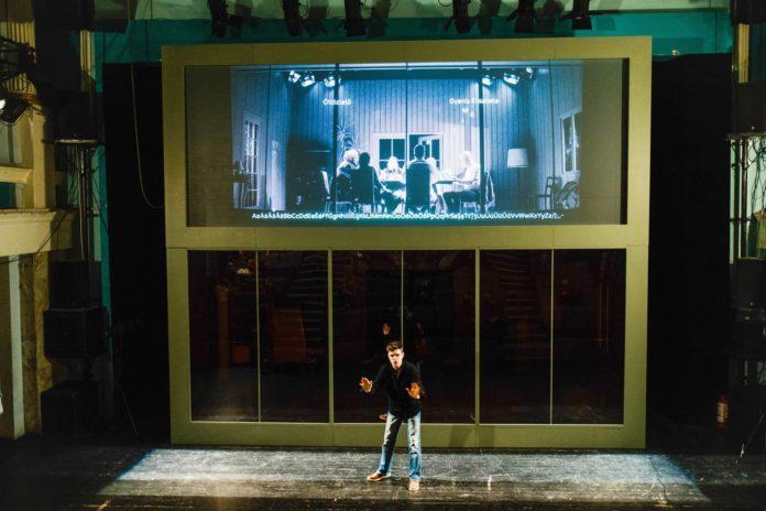 Premiera pe timp de pandemie, la Teatrul Maghiar din Timisoara 2